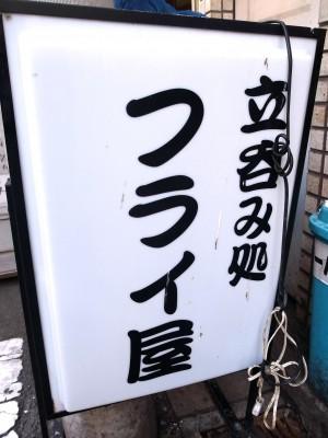 R0016236