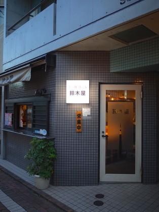 R0010136