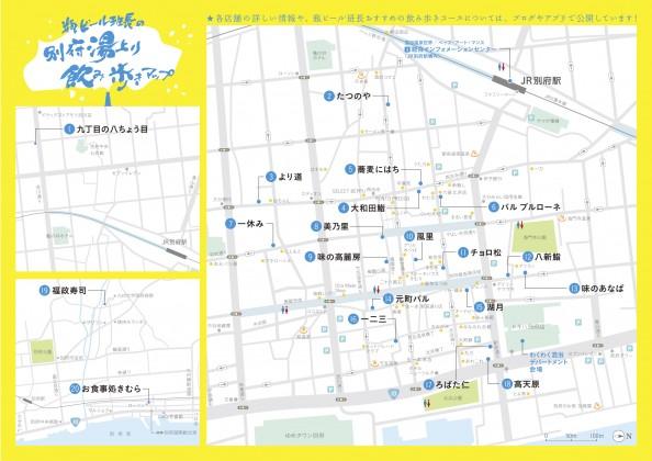 Beppu_NomiMAP_URA