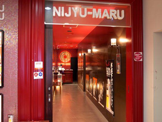 nijyu-maru